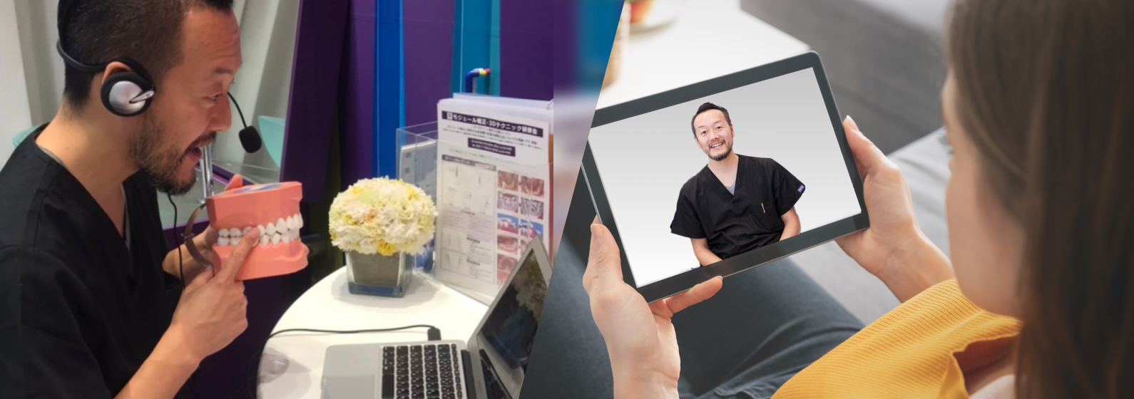 Teledentistry Consultation Services